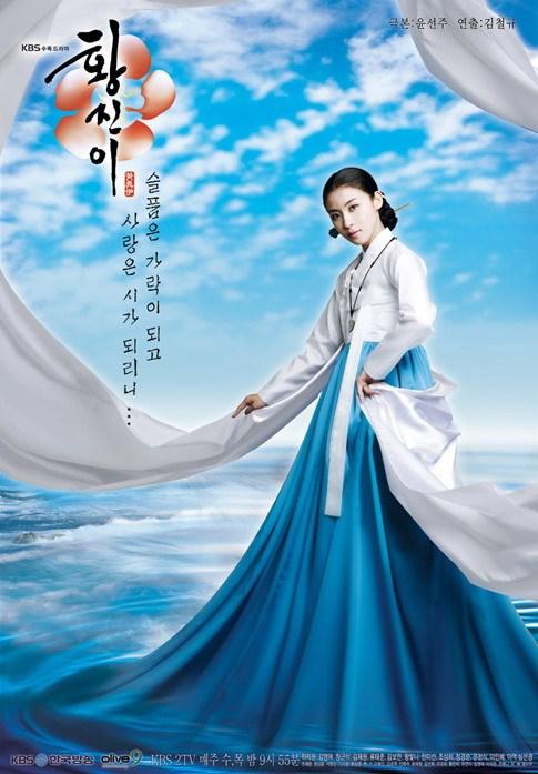 hwangjiny-drama1